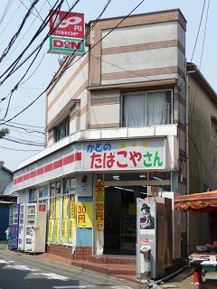 t5574 100円ショプDON