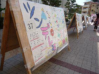 t4416第2回 翠風祭