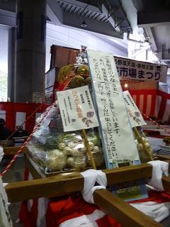 t6226 野菜神輿